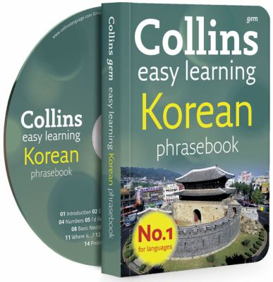 Collins Easy Learning Korean Phrasebook [With CD (Audio)]
