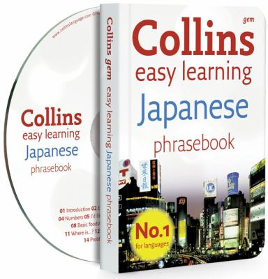 Collins Easy Learning Japanese Phrasebook [With CD (Audio)]