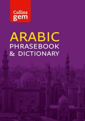 Collins Easy Learning Arabic Phrasebook 9780007358496