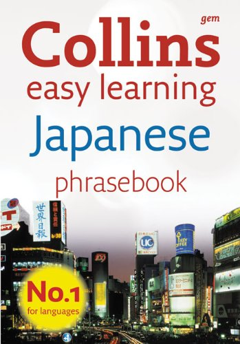 Collins Easy Learning Japanese Phrasebook 9780007358502