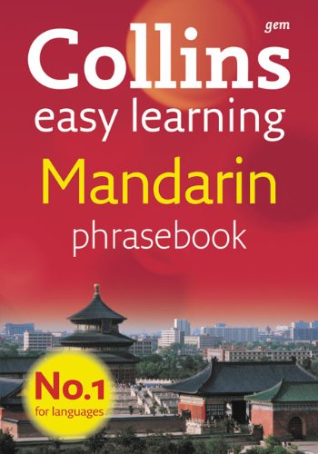 Collins Easy Learning Mandarin Phrasebook 9780007358519