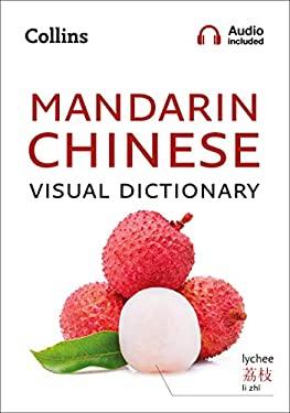 Collins Mandarin Chinese Visual Dictionary (Collins Visual Dictionaries)