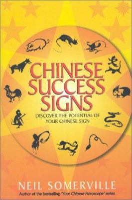 Chinese Success Signs