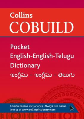 Collins Cobuild Pocket English-English-Telugu Dictionary by
