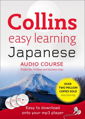 Collins Easy Learning Japanese [With Booklet]