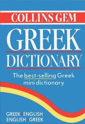 Collins Gem Greek Dict