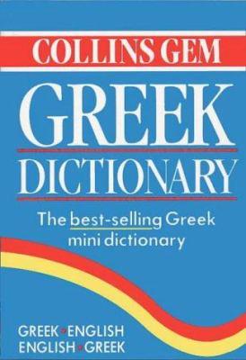 Collins Gem Greek Dict