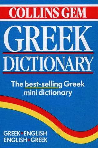 Collins Gem Greek-English Dictionary 9780004585482