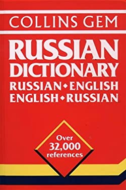 Collins Gem Russian-English_dictionary