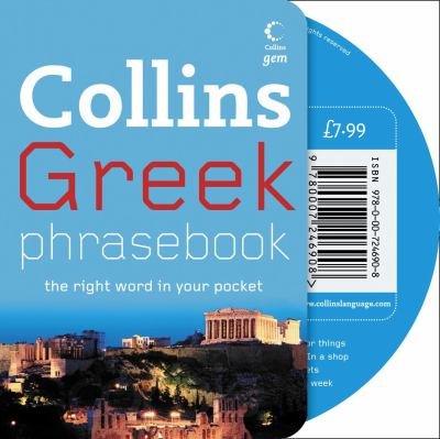 Collins Greek Phrasebook: The Right Word in Your Pocket [With CD]
