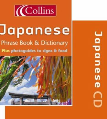 Collins Japanese Phrase Book & Dictionary [With CD]