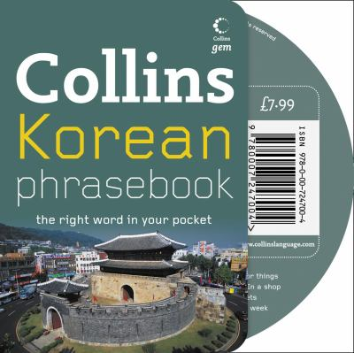 Collins Korean Phrasebook: The Right Word in Your Pocket [With CD]