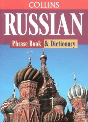 Collins Russian Language Pack