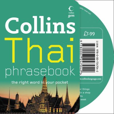 Collins Thai Phrasebook: The Right Word in Your Pocket [With CD]