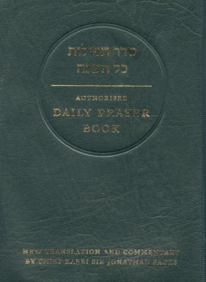 Daily Prayer Book: Of the United Hebrew Congregations of the Commonwealth 9780007200931