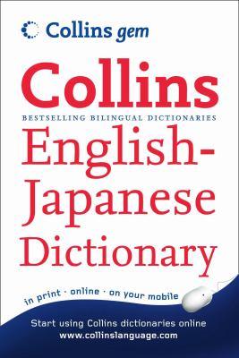 Collins Gem English-Japanese Dictionary 9780007224012