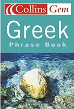 Gem Greek Phrase Book