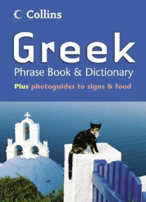 Greek Phrase Book & Dictionary