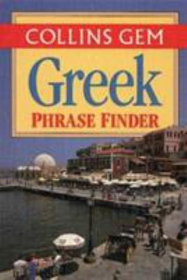 Greek Phrase Finder Pack [With 60-Minute Practice Tape]