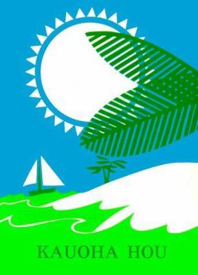 Hawaiian Bilingual Bible