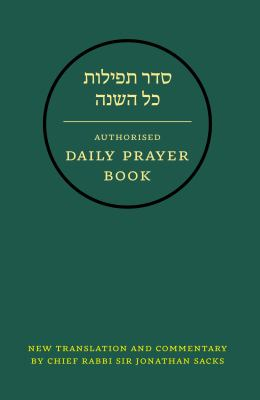 Hebrew Daily Prayer Book: Standard Edition 9780007200917