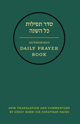 Hebrew Daily Prayer Book: Standard Edition