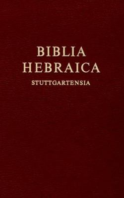 Hebrew-Scholarly Bible