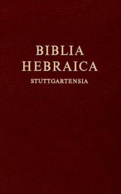 Hebrew-Scholarly Bible