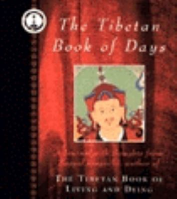 The Tibetan Book of Days: A Journal with Thoughts from Sogyal Rinpoche