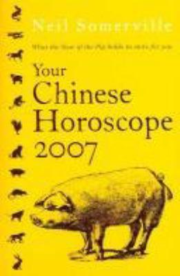 нейл сомервилл ваш китайский гороскоп