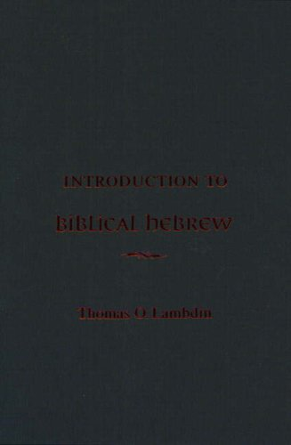 An Introduction to Biblical Hebrew 9780023672507