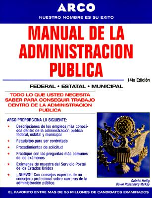 Civil Service Handbook En Espanol 14th E