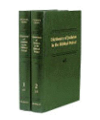 Dictionary of Judaism in the Biblical Period 2v