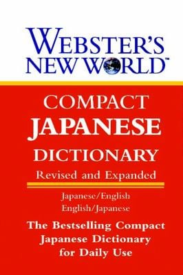 Webster's New World Compact Japanese Dictionary 9780028617268