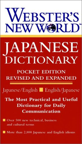 Webster's New World Japanese Dictionary
