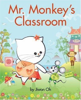 Mr. Monkey's Classroom