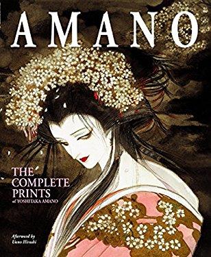 Amano: The Complete Prints of Yoshitaka Amano