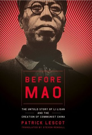 Before Mao