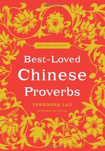 Best-Loved Chinese Proverbs (2nd Edition) 9780061703652