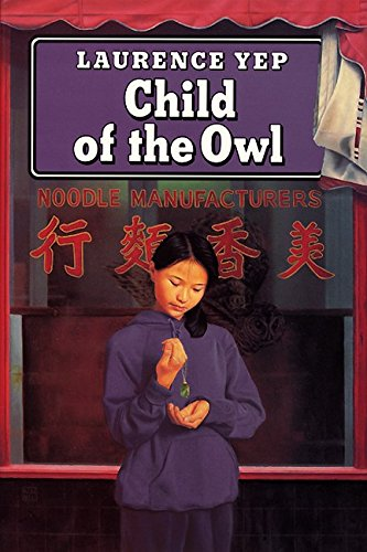 Child Owl LB