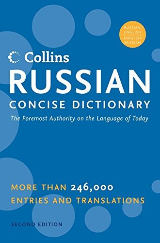 Collins Russian Concise Dictionary, 2e 9780060956615