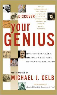 Discover Your Genius: Discover Your Genius 9780060011864
