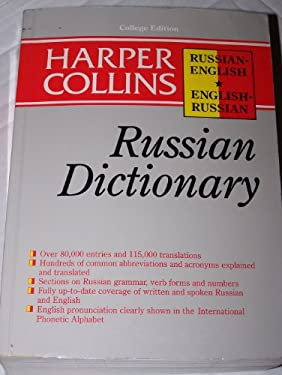 Harper Collins Russian Dictionary