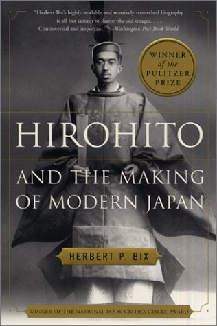 Hirohito and the Making of Modern Japan 9780060931308