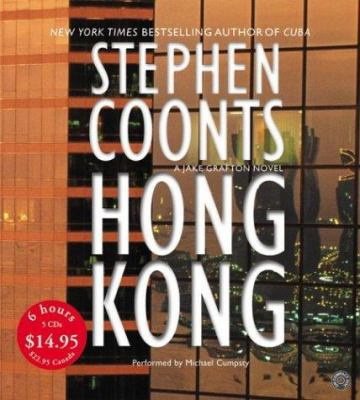 Hong Kong CD Low Price: Hong Kong CD Low Price 9780060594480