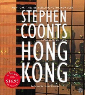 Hong Kong CD Low Price