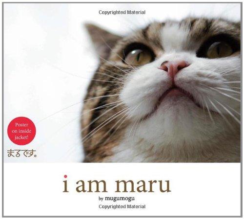 I Am Maru 9780062088413