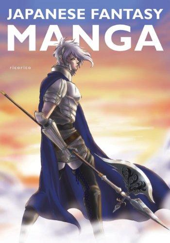 Japanese Fantasy Manga 9780062004703