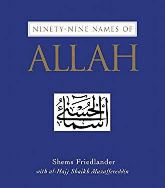 Ninety-Nine Names of Allah
