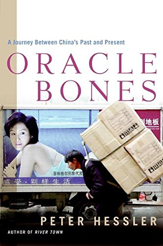 Oracle Bones: A Journey Between China's Past and Present 9780060826581